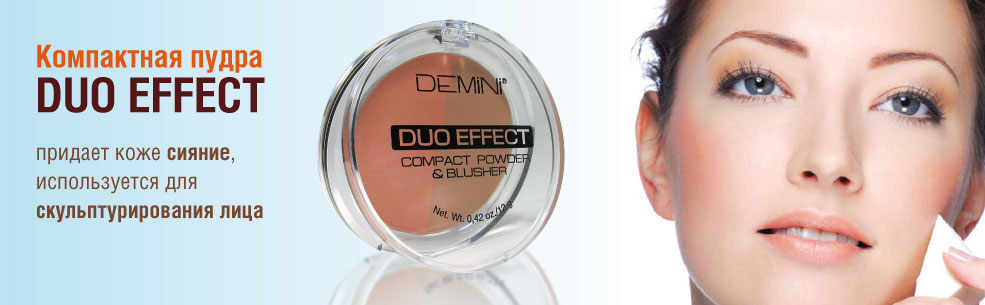 powder_duo_effect
